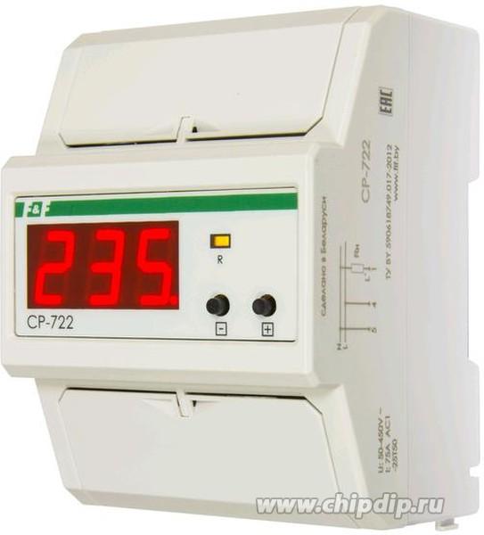 CP-722, Реле контроля напряжения