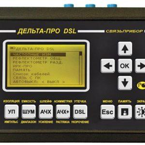 Измеритель параметров кабельных линий Дельта-ПРО DSL