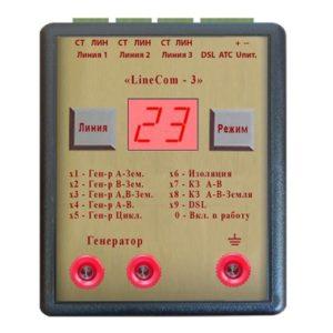 """""""LineCom-3"""" удаленно управляемый 3-х линейный коммутатор линий связи"""