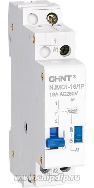 NJMC1-16/1P 230VAC, Реле импульсное 16A 230VAC