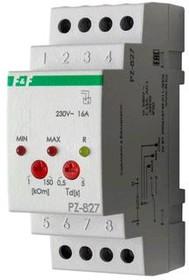 PZ-827, Реле уровня жидкости 230В AC 16А 1NO/NC (датчик в комплекте PZ2)