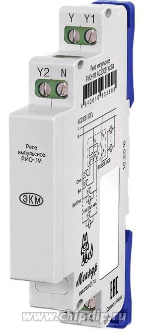 РИО-1М АС230В УХЛ4, Реле импульсное для управления освещением с выбором приоритета управления