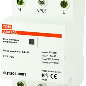 SQ1504-0002, Реле контроля напряжения АЗМ 25А-220В