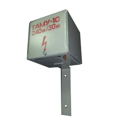 ТАМУ-10 (240/30)