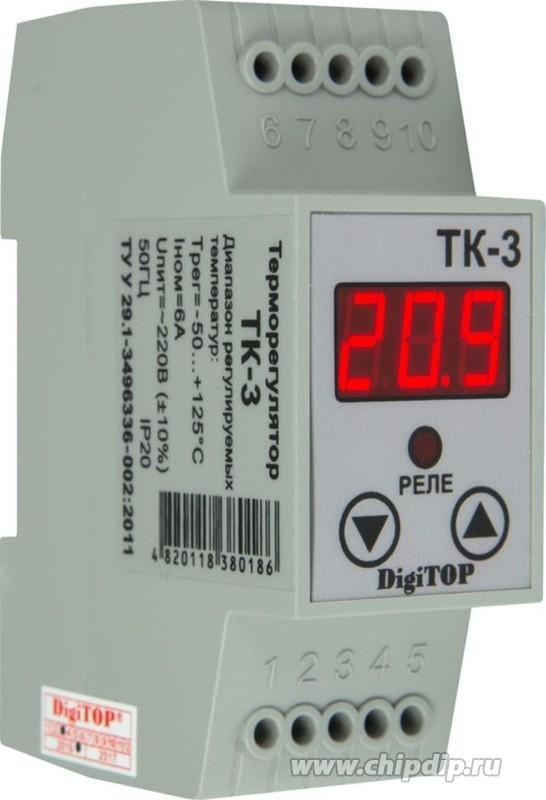 ТК-3, Терморегулятор с датчиком, DIN (одноканальный, цифровой датчик) -55...+125, шаг 0,1