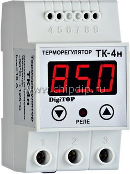 ТК-4н, Терморегулятор с датчиком, DIN (одноканальный, цифровой датчик) 0...+85, шаг 1,0