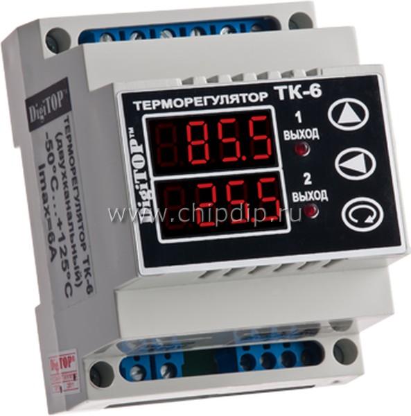 ТК-6, Терморегулятор с датчиком, DIN (двухканальный, цифровой датчик) -55...+125, шаг 0,1