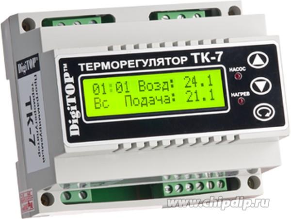 ТК-7, Терморегулятор с датчиком, DIN (трехканальный с недельным программатором, цифровой датчик) 0...+85,