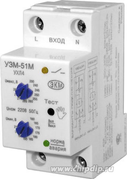 УЗМ-51М УХЛ2, Устройство защиты от бросков напряжения однофазное