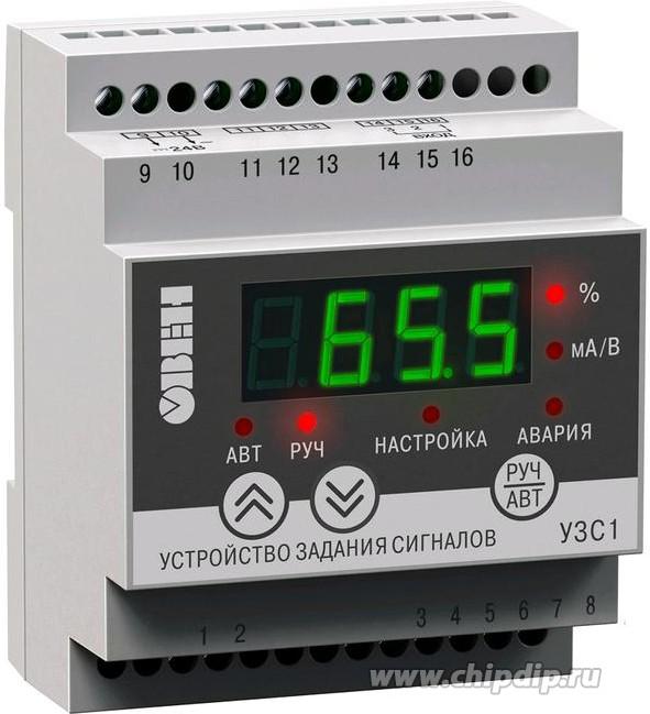 УЗС1-Д.И, Цифровой задатчик аналоговых сигналов тока на DIN-рейку