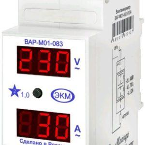 ВАР-М01-083 AC20-450В УХЛ4, Вольт/амперметр на DIN-рейку
