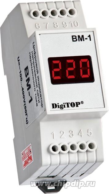 Вм-1, Вольтметр действующего значения переменного тока, DIN однофазный,~40…~400