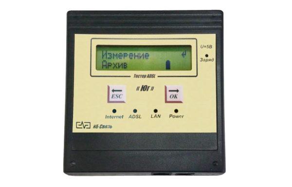 """ЮГ-1"" тестер XDSL-мини (поддерживаемые технологии - ADSL, ADSL2, ADSL2+, VDSL, VDSL2)"
