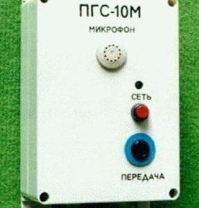 Приборы громкоговорящей связи ПГС-10М2