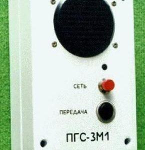 Прибор громкоговорящей связи ПГС-3М1