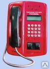 ТАКСОФОН карточный универсальный ТМГС-15280 (версия 7)
