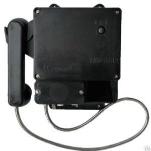 Телефонный аппарат шахтный ТАШ-3312МБ