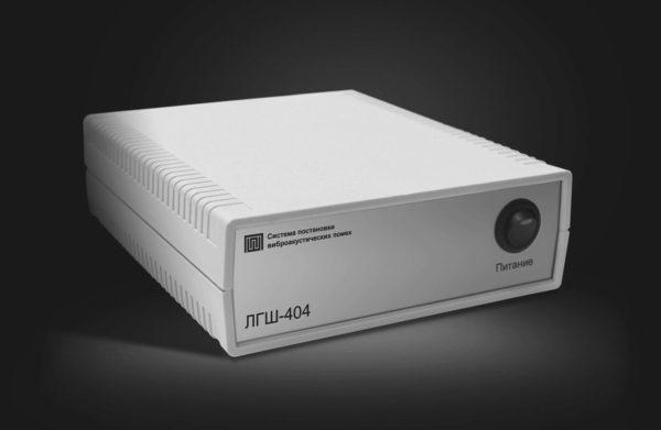 Двухканальный генератор ЛГШ-404