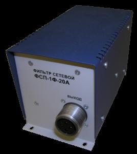 Фильтр сетевой помехоподавляющий ФСП-1Ф-40А