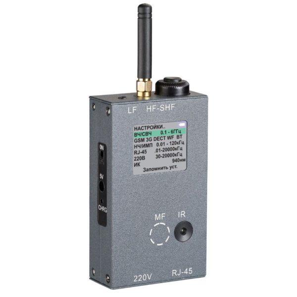 Имитатор сигналов ST121