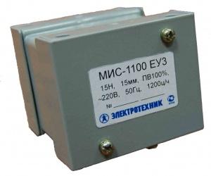 МИС-1100 ЕУ3, 220В, тянущее исполнение, ПВ 100%, IP20, с жесткими выводами, электромагнит (ЭТ)