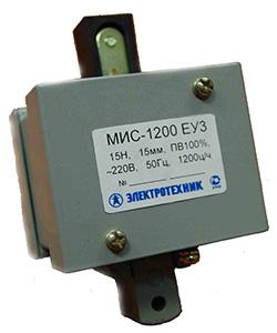 МИС-1200 ЕУ3, 380В, толкающее исполнение, ПВ 100%, IP20, с жесткими выводами, электромагнит (ЭТ)