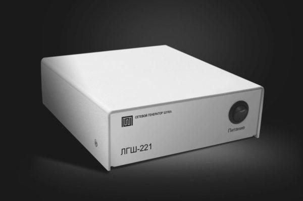 Сетевой генератор шума ЛГШ-221