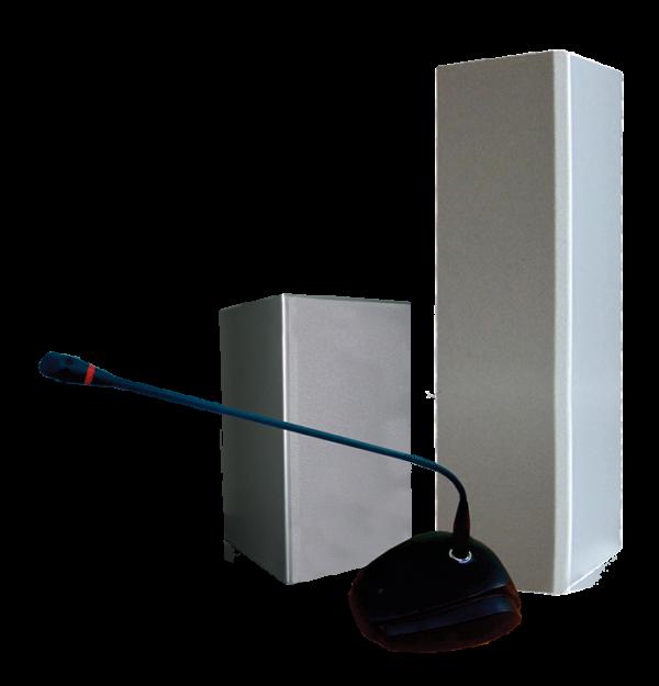 Система звукоусиления «Конгресс-3»