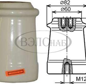 Изолятор ИО-10-3,75 II У3