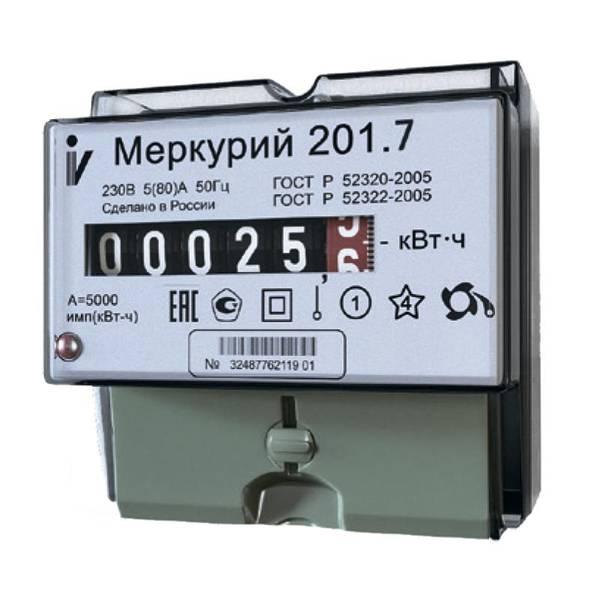 Счетчик электроэнергии  Меркурий 201.7 5(60)А однотарифный ОУ