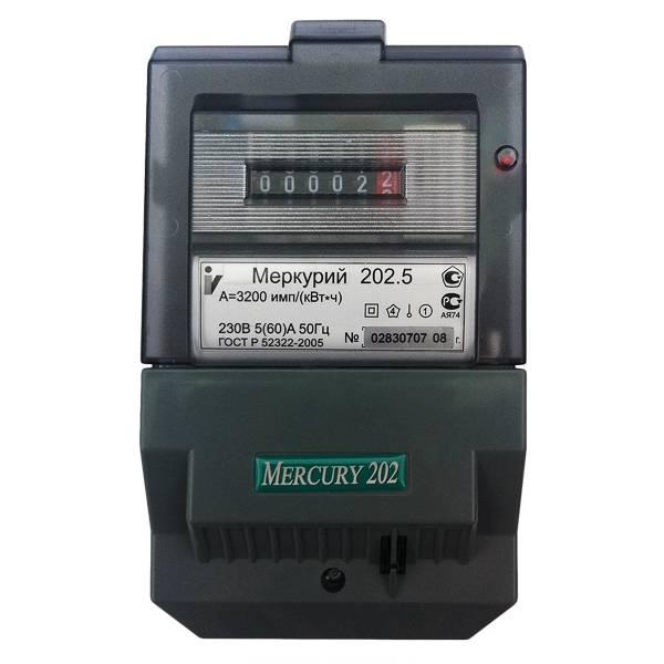 Счетчик электроэнергии  Меркурий 202.5 5(60)А однотарифный ОУ