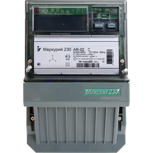 Счетчик электроэнергии  Меркурий 230 AR-02 R 10(100)А однотарифный ЖКИ