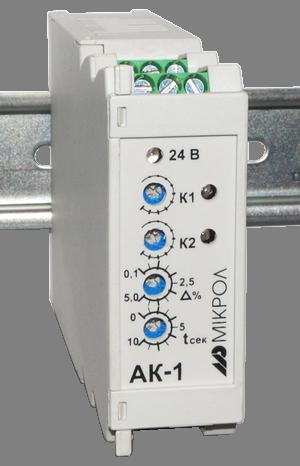 АК-1. Реле-регулятор АК-1. Купить в России