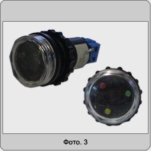 Арматура светодиодная АС-С-22-3х220, АС-С-22-3х380