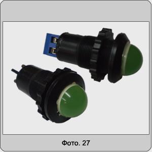 Арматура светодиодная АС-С-22-Т. Тропическое исполнение