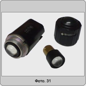 Арматура светодиодная АС-С-9Л-СМ (лампа). Цоколь В9S/14