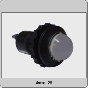 Арматура светодиодная тревожной сигнализации АС-С-22-миг. Купить Россия
