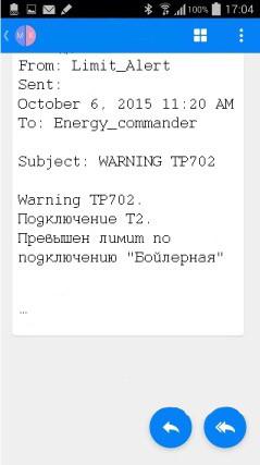 Автономный GSM/SMS модуль контроля лимита