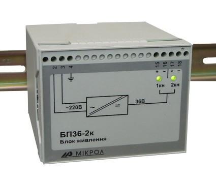 Блок питания стабилизированный БП36-2к