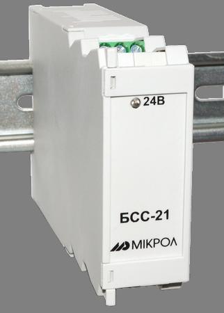 Блок суммирования сигналов БСС-21