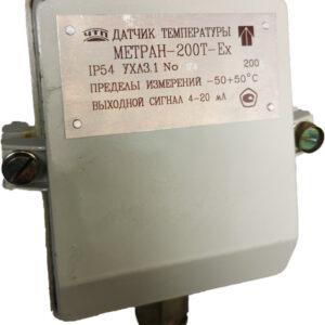Датчик температуры/ термометр Метран-200Т-Ex (-50+50 oC) 160мм, 4-20 мА, 36в, электронный