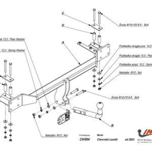 Фаркоп Chevrolet Lacetti хетчбек 2004-2012 условно-съемное крепление шара