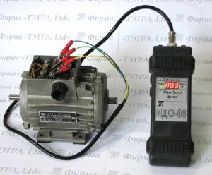 ИДО-06. Индикатор дефектов обмоток электрических машин ИДО-06