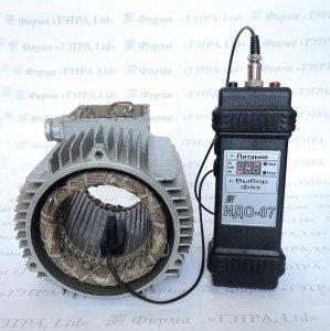 ИДО-07. Индикатор дефектов обмоток электрических машин ИДО-07. Купить - ИДО-07. Индикатор дефектов