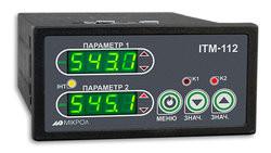 ИТМ-112. Двухканальный микропроцессорный индикатор с универсальными входами и аналоговым выходом ИТМ-112