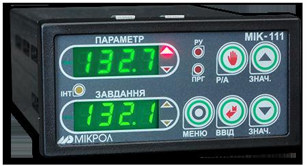 МИК-111. Микропроцессорный регулятор МИК-111