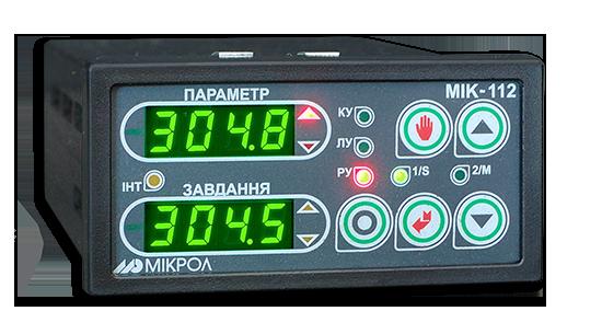 МИК-112. Микропроцессорный ПИД-регулятор + каскадный регулятор + регулятор соотношения МИК-112