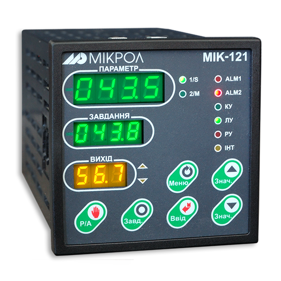 МИК-121 Микропроцессорный ПИД-регулятор + каскадный регулятор + регулятор соотношения МИК-121