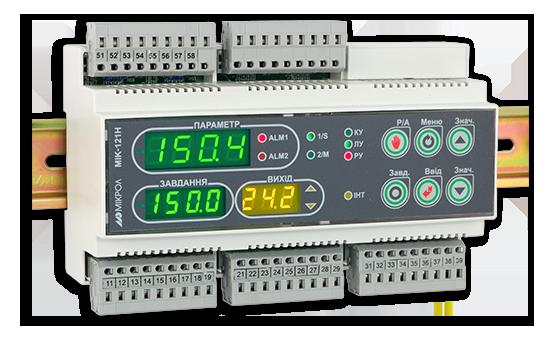 МИК-121Н. Микропроцессорный ПИД-регулятор + каскадный регулятор + регулятор соотношения МИК-121Н
