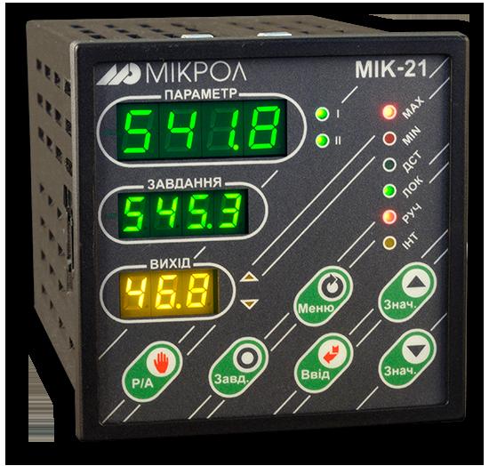 МИК-21. Микропроцессорный регулятор МИК-21
